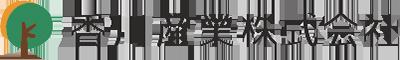 香川産業株式会社 | 岡山・倉敷 エクステリアのパイオニア